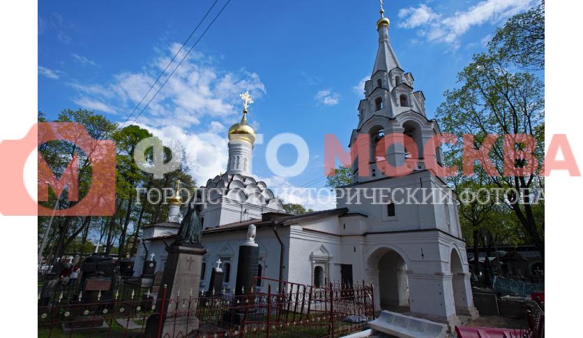 Малый собор Донской Богоматери