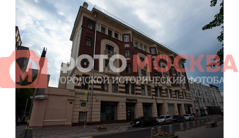 Дом Московского товарищества