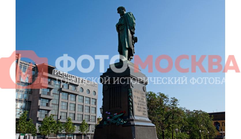 Памятник А.С. Пушкину в