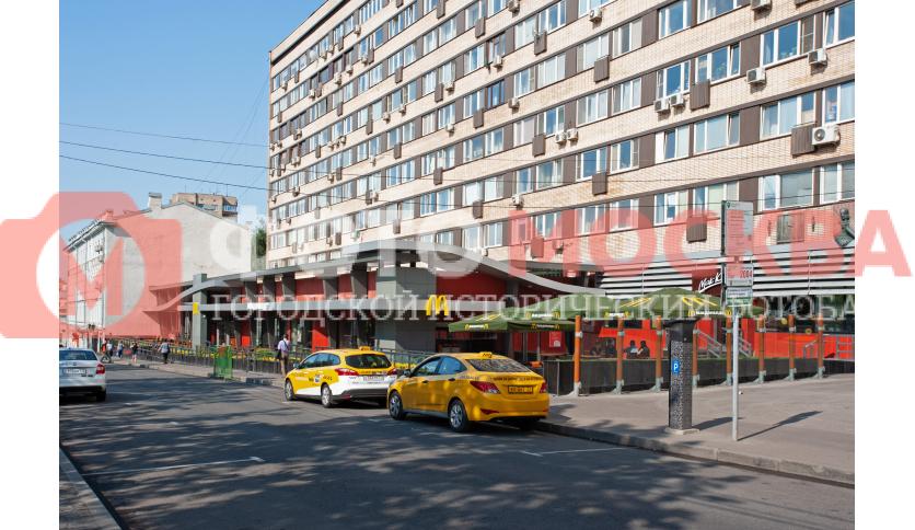 McDonald's у Тверской