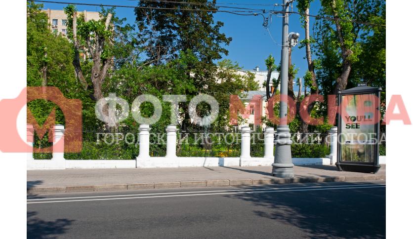 Памятник А. И. Герцену