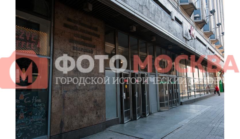 Вход № 1 станции метро «Пушкинская»