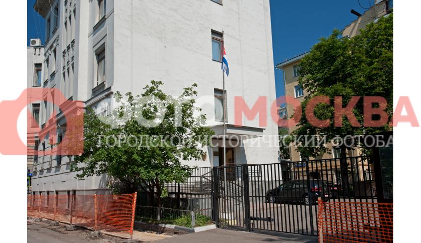 Резиденция посла Республики Куба
