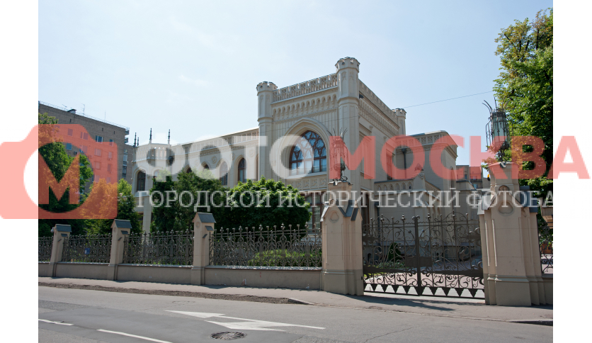 Дом приёмов МИД РФ