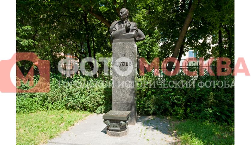 А. В. Щусеву