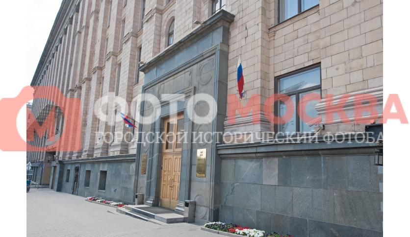 Вход в здание Минэкономразвития России
