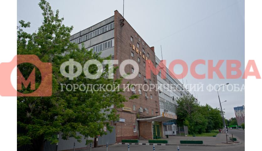 ЗАО «Янтарь»