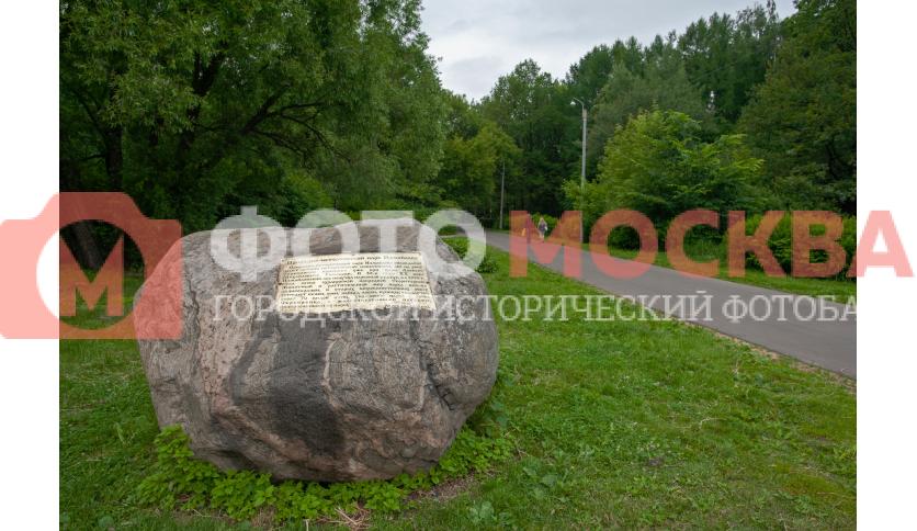Памятный камень у входа в Измайлово