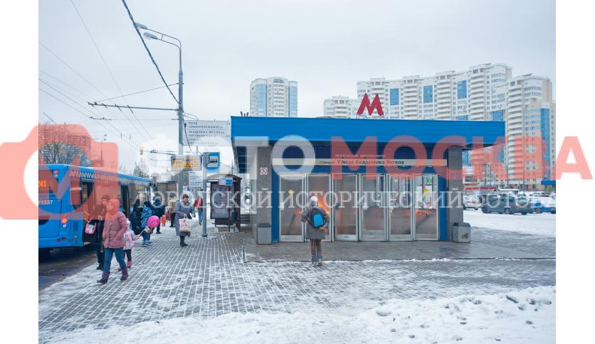 Вход № 5 метро «Улица Академика Янгеля»
