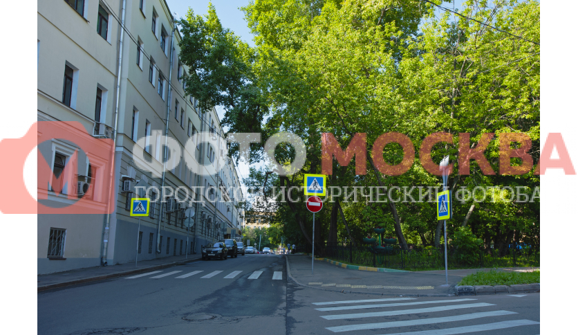 Пересечение Делегатской ул. и 1-го Самотёчного пер.