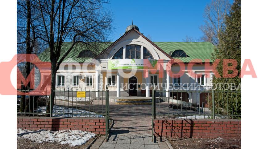 Администрация Лианозовского парка культуры и отдыха