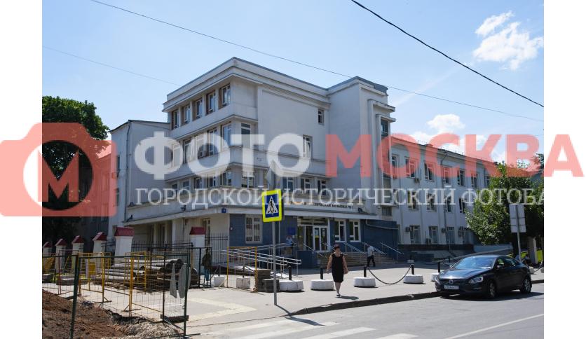 Клиническая больница № 61