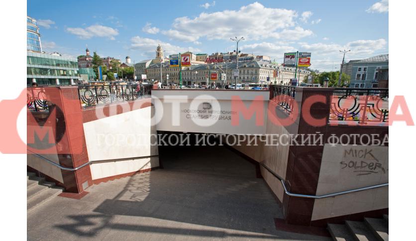 Вход №2 метро Трубная