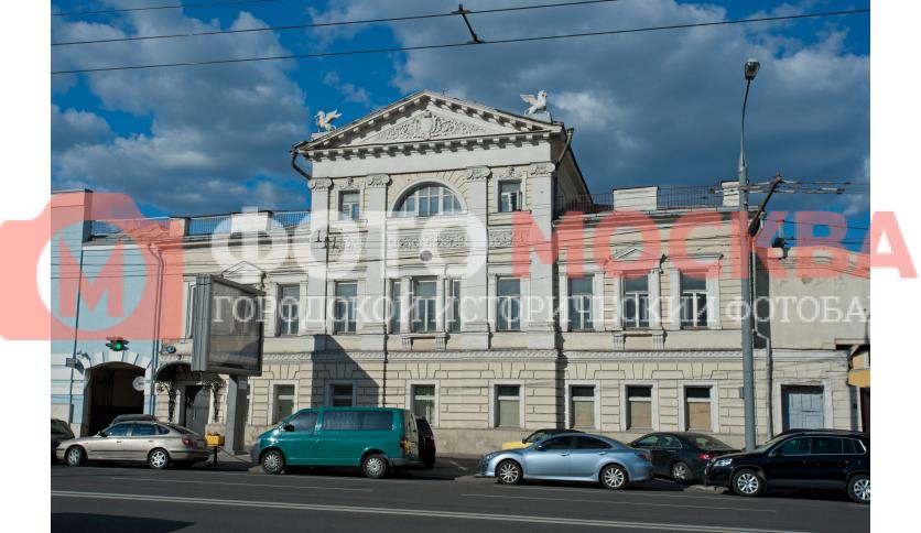 Здание ФГУ «Автобаза № 1» УДП РФ