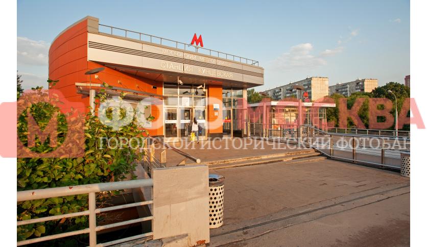 Юго-западный вестибюль Кунцевской