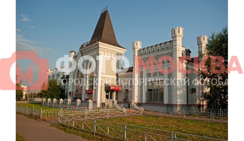 Вокзал железнодорожной станции Кунцево