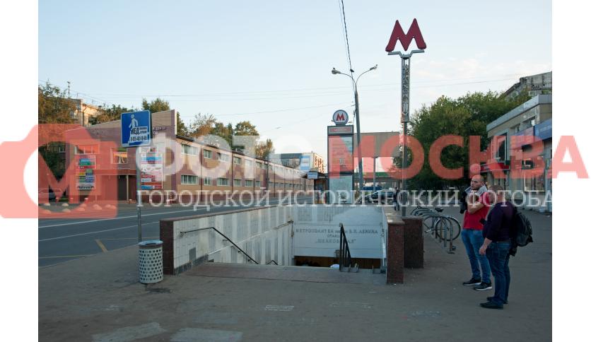 Вход № 5 станции метро