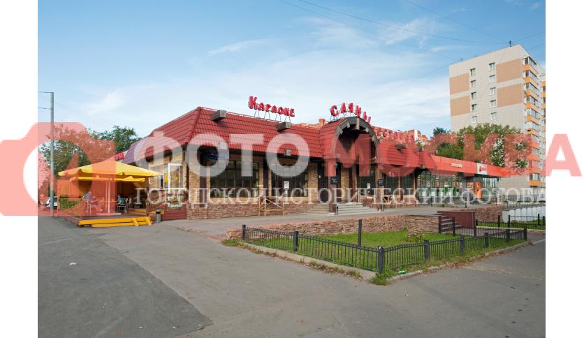 Ресторан «Саяны»