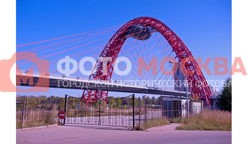 Мост через реку Москву