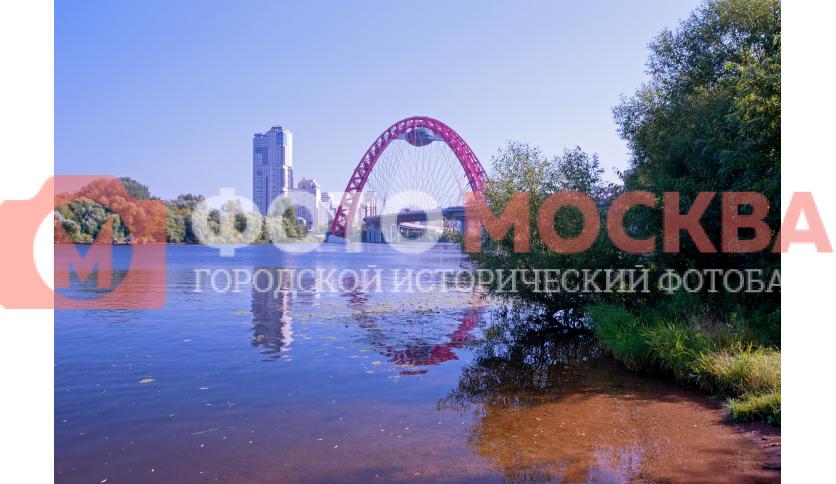Вид на мост через р. Москву