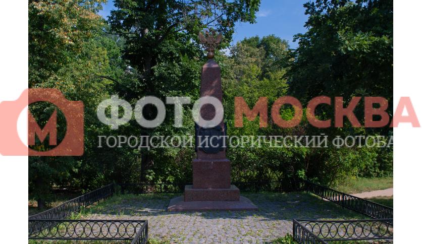 300-летия усадьбы Влахернское-Кузьминки
