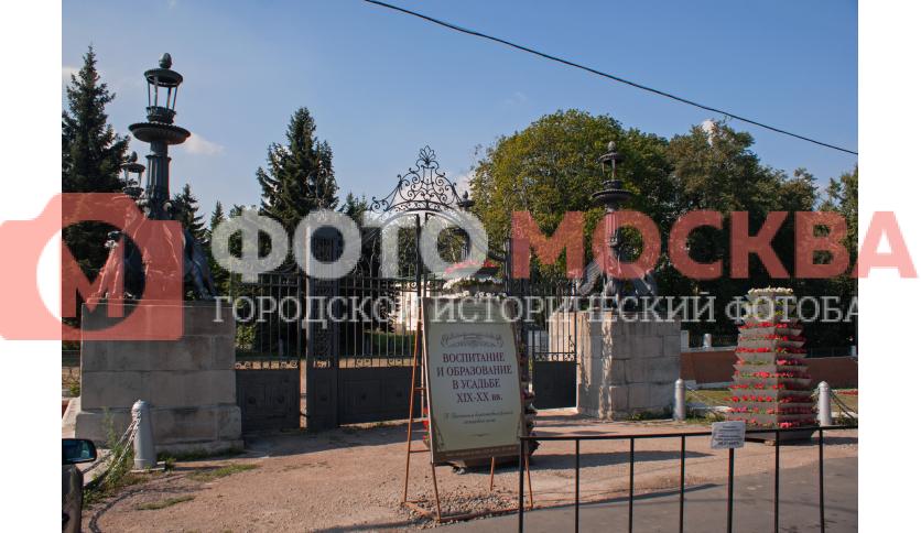 Въездной мост музея-усадьбы Кузьминки