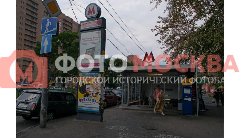 Вход № 8 метро «Кузьминки»
