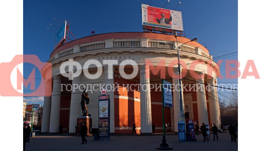 Вестибюль метро «Краснопресненская»