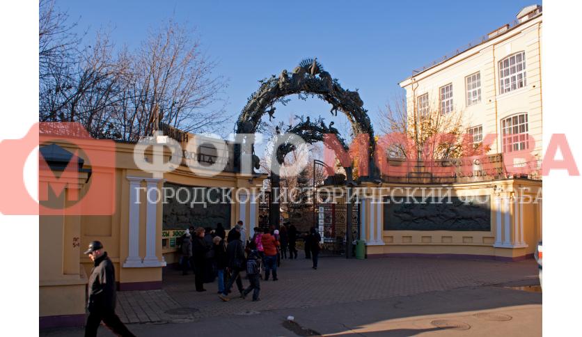 Восточный вход в зоопарк