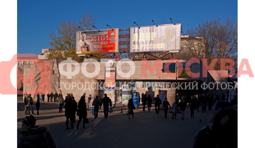 Вестибюль метро «Баррикадная»