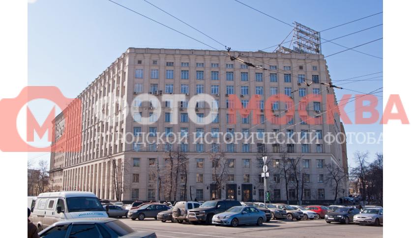 Министерства экономического развития