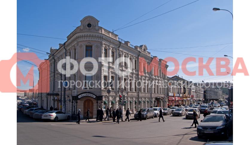 Торговый дом А.П. Смирнова