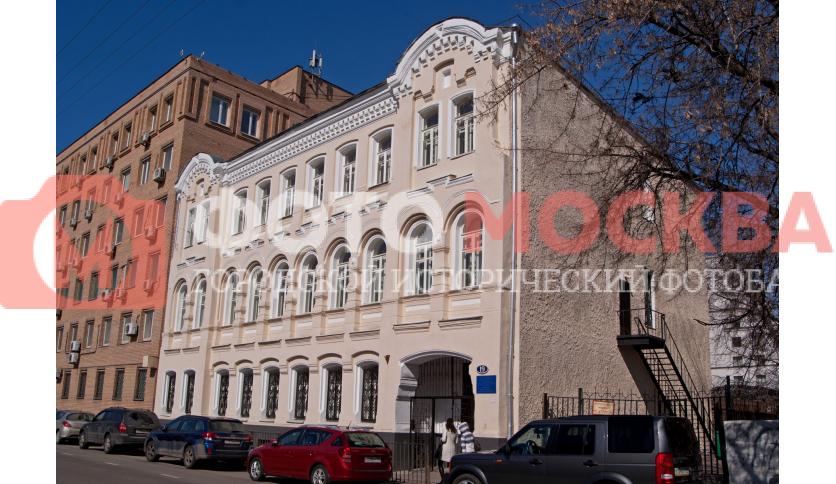 Детская музыкальная школа № 61