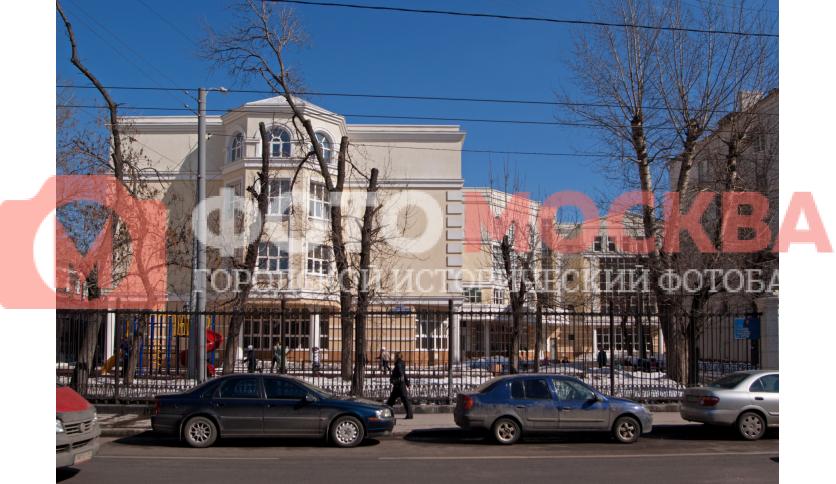 Школа № 1323
