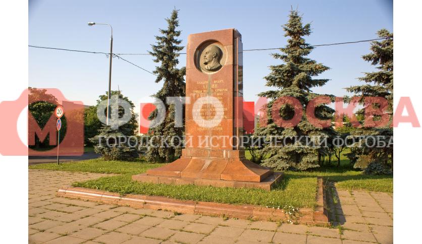 Памятный знак о посещении Лениным Ходынского аэродрома