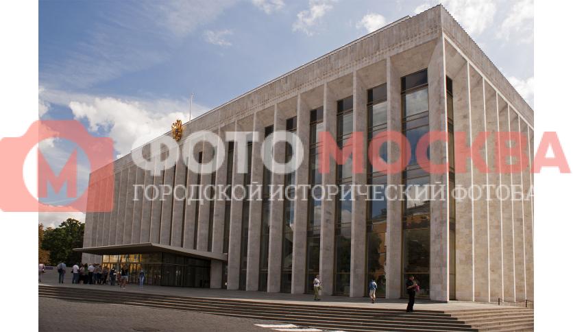 Государственный Кремлёвский дворец (Дворец съездов)