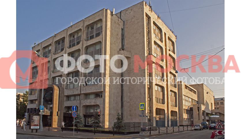 Информационное телеграфное агентство России (ИТАР-ТАСС)
