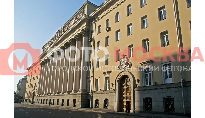 Генеральный штаб Вооружённых сил РФ (старое здание)
