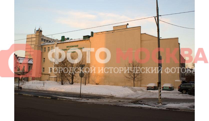 Московский Технико - экономический колледж