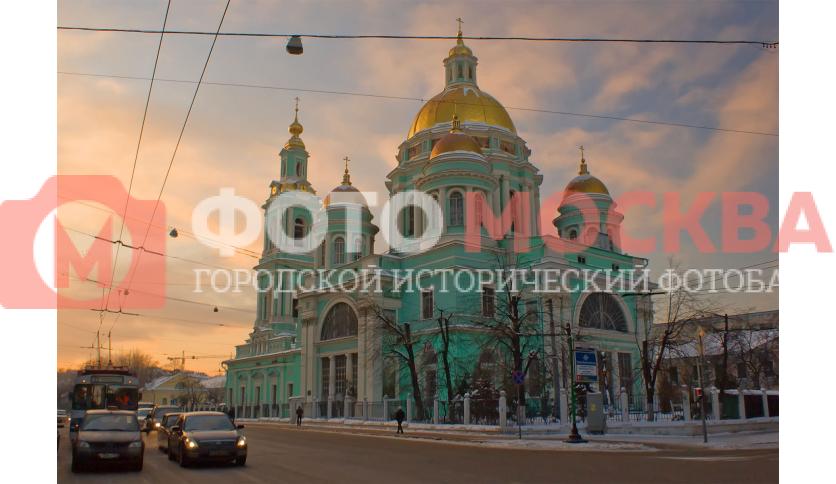 Богоявленский кафедральный собор в Елохове с крестильным храмом Василия Блаженного