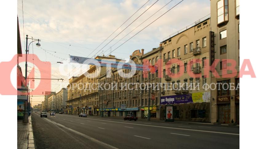 Улица 1-я Тверская-Ямская, дома 13-17