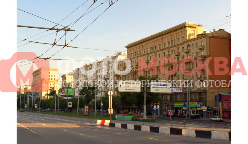Ленинградский проспект, дома 10-14