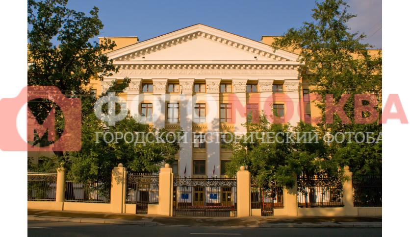 Международный университет в Москве. Ленинградский проспект, 17