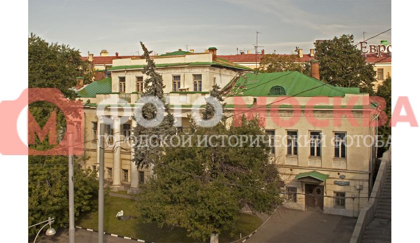 ФГУН «Российская книжная палата»