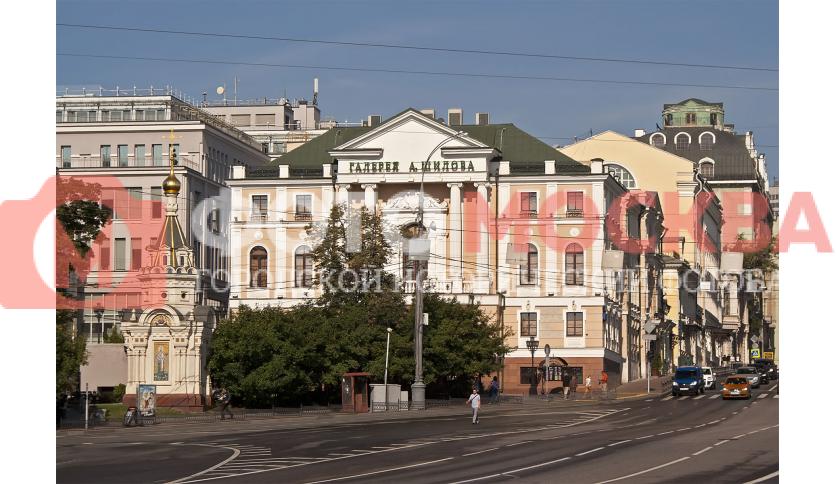 Московская государственная картинная галерея А. Шилова