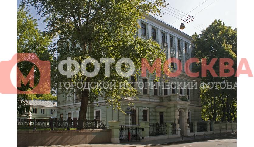 Институт государства и права Российской академии наук