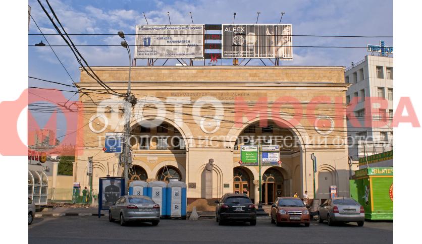 Станция метро Добрынинская