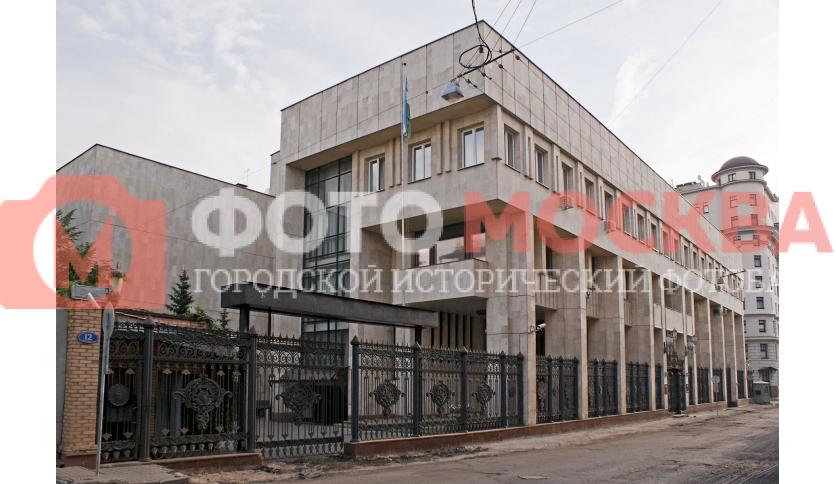 Посольство Республики Узбекистан
