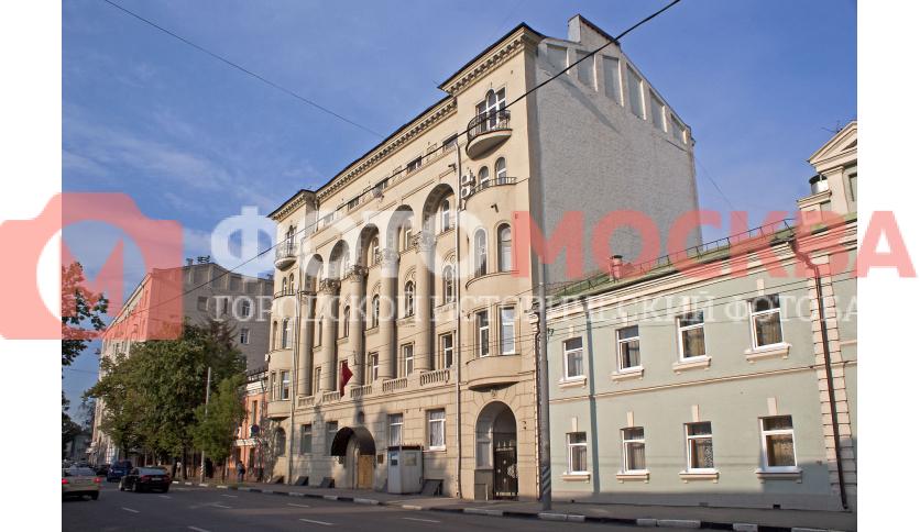 Посольство Киргизской Республики