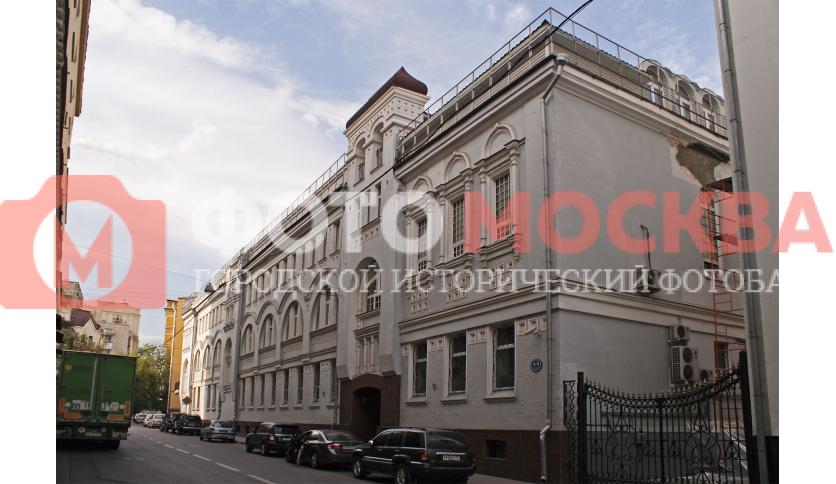3-й Монетчиковский пер., дом 4, строение 1